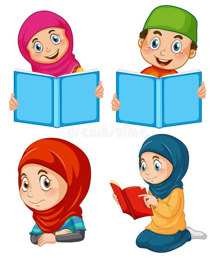 Комплект мусульманских людей бесплатная иллюстрация