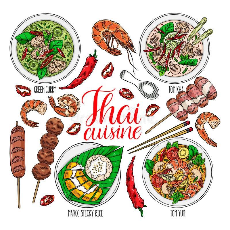 Комплект тайской кухни иллюстрация штока