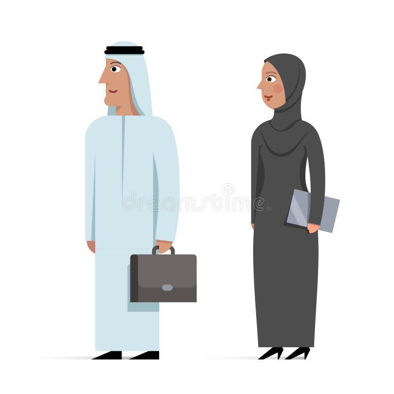 Комплект традиционно одетого мусульманского арабского характера f бизнесменов бесплатная иллюстрация