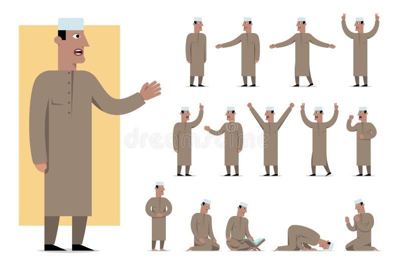 Комплект традиционно одетых мусульманских представлений и эмоций характера иллюстрация вектора