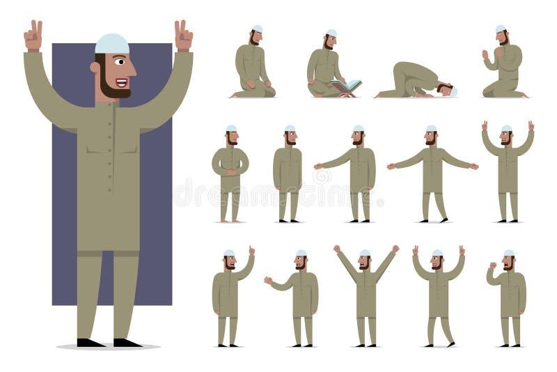 Комплект традиционно одетых мусульманских представлений и эмоций характера бесплатная иллюстрация