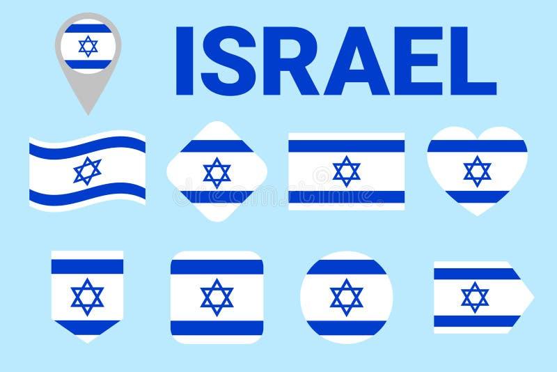 Комплект флага Израиля геометрические формы Плоский стиль Израильское собрание символов natioanl Сеть, страницы спорт, соотечеств иллюстрация вектора
