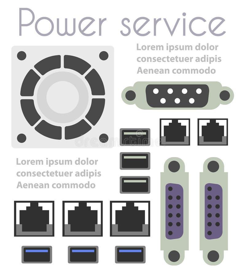 Комплект частей компьютера бесплатная иллюстрация