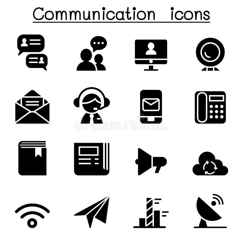 комплект части milo икон иконы связи бесплатная иллюстрация