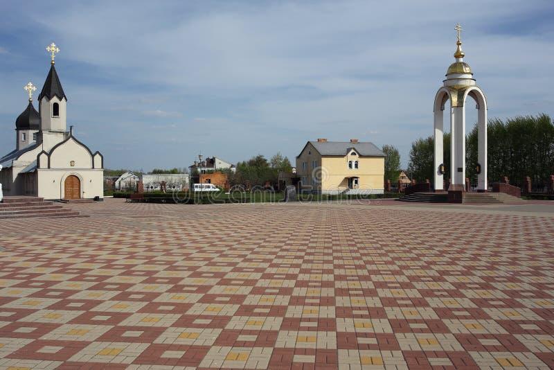 Комплекс виска Русской православной церкви стоковые изображения rf
