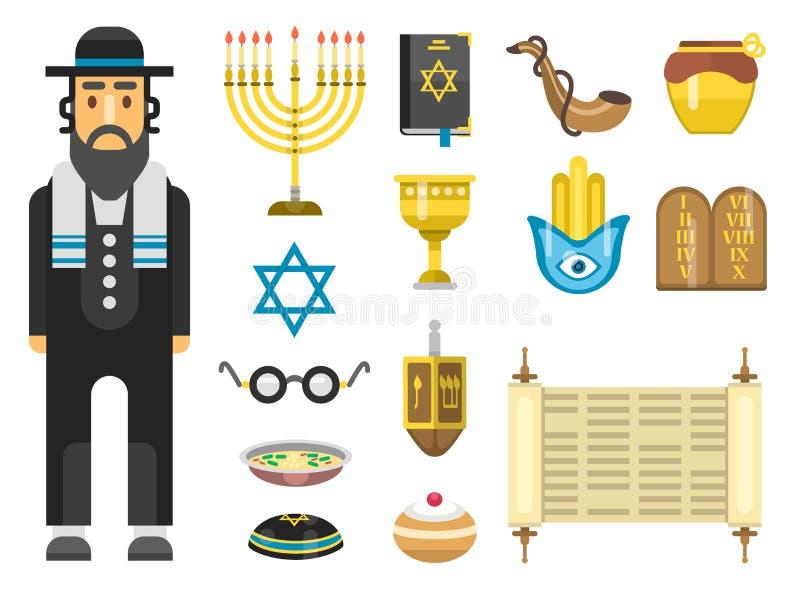 Комплект вектора значков еврея бесплатная иллюстрация