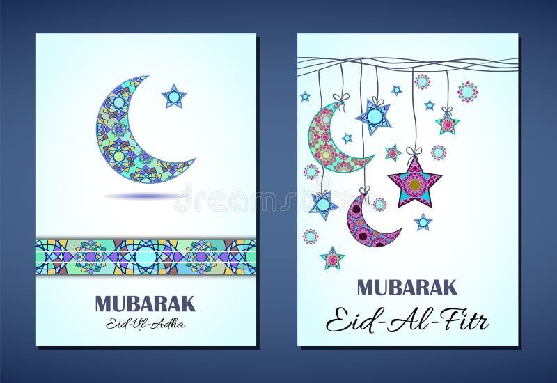 Комплект вектора поздравительных открыток к Рамазану и пиршество ломать быструю иллюстрация вектора
