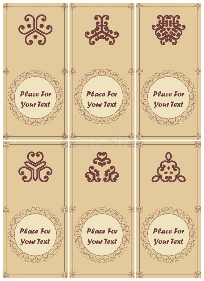Комплект винтажной поздравительной открытки приглашения или, с шнурком и абстрактным орнаментом бесплатная иллюстрация