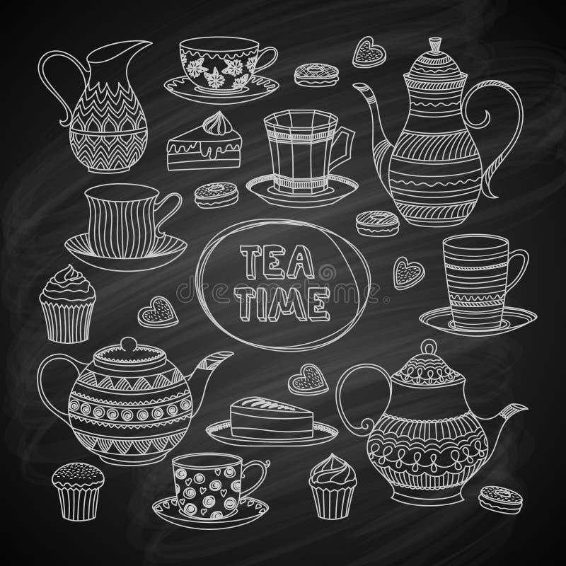 Комплект времени чая бесплатная иллюстрация