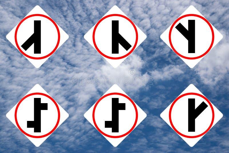 Комплект знаков белизны движения иллюстрация вектора