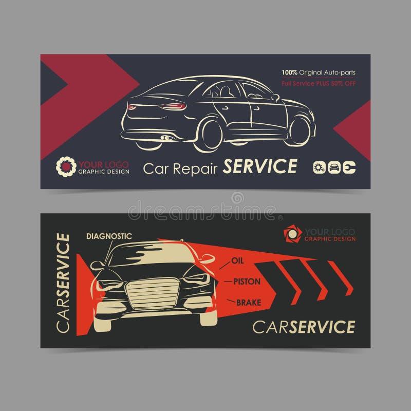 Комплект знамени обслуживания ремонта автомобилей, плаката, рогульки Шаблоны плана предприятия сферы обслуживания автомобиля иллюстрация штока