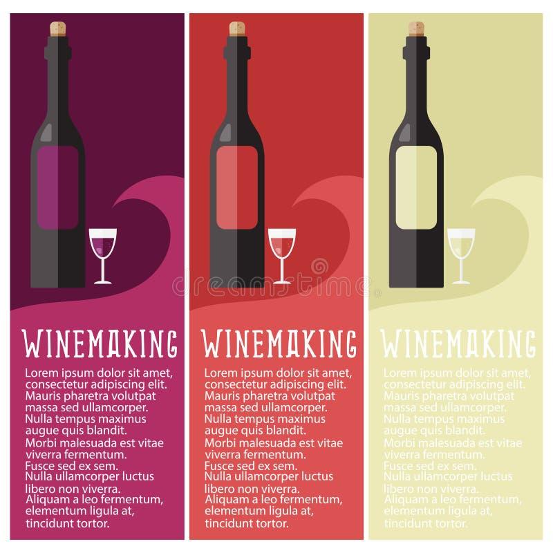 Комплект знамени для виноделия индустрии виноделия возражает V иллюстрация вектора