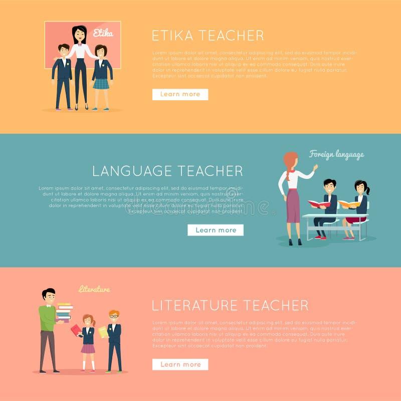 Комплект знамен иллюстрации вектора школьных учителей иллюстрация штока
