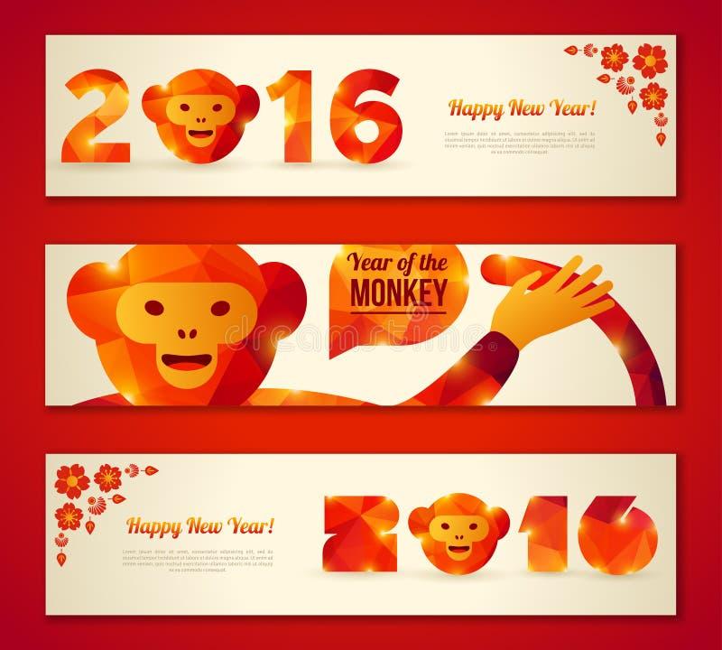 Комплект знамен Нового Года с смешной обезьяной иллюстрация вектора