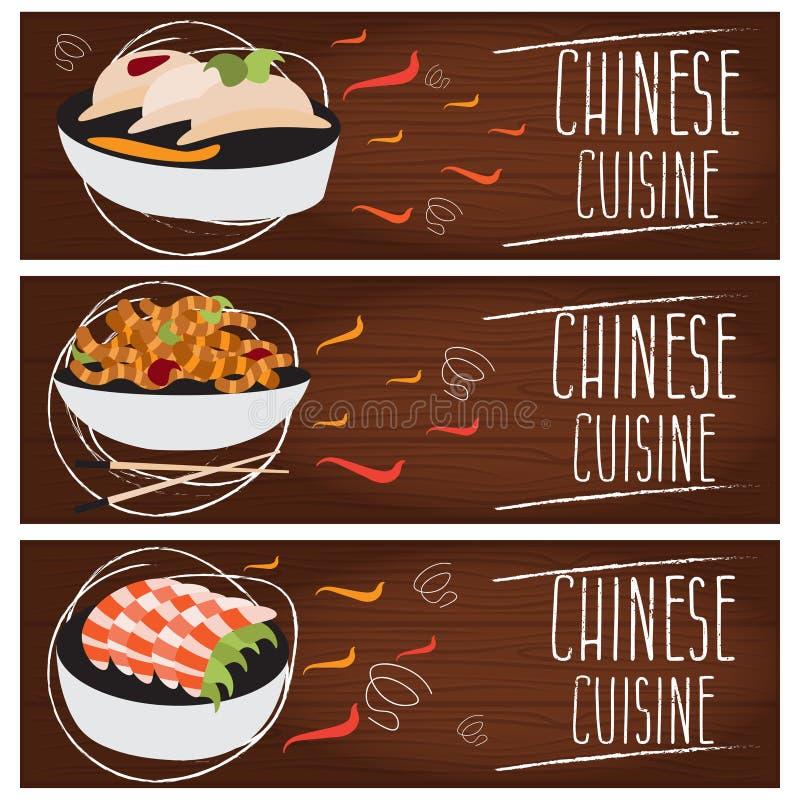 Комплект знамен для вкусов f китайской кухни темы различных бесплатная иллюстрация