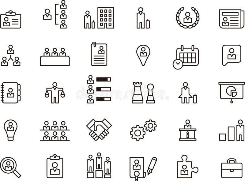Комплект значка дела, человеческих ресурсов & управления бесплатная иллюстрация