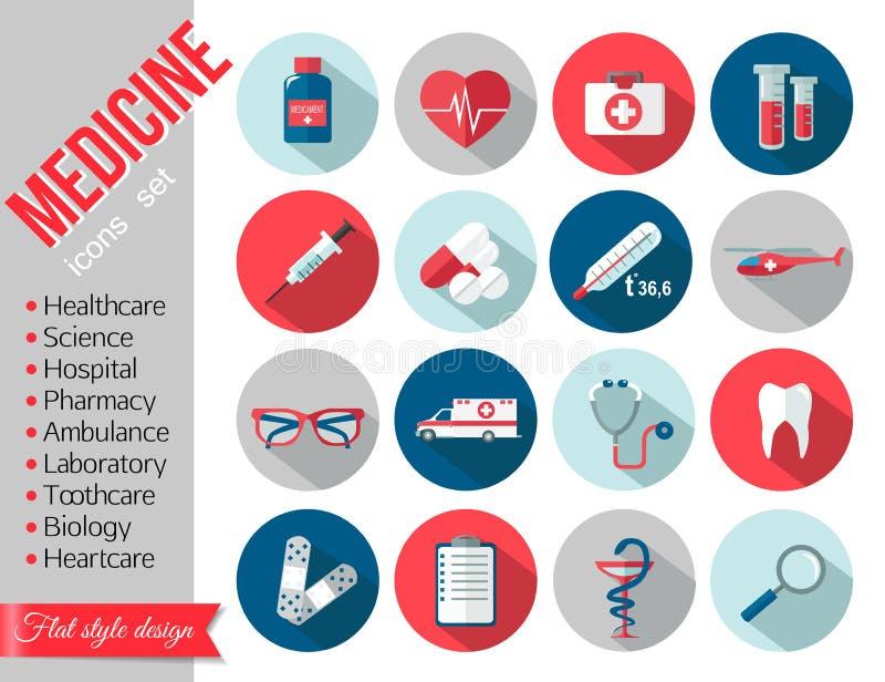 Комплект значков медицинского здравоохранения плоских иллюстрация вектора