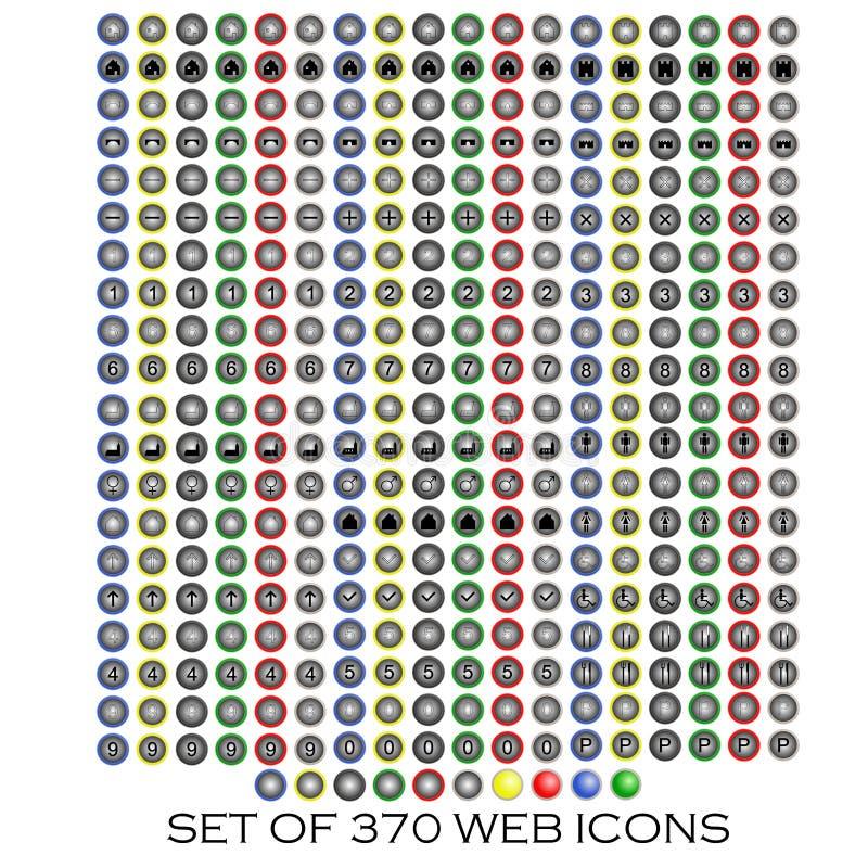 Комплект значков сети иллюстрация вектора