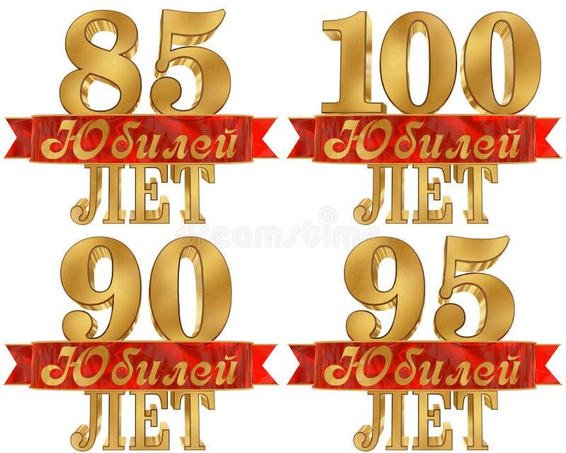 Комплект золотого числа и слово года Перевод от русского - лет иллюстрация 3d бесплатная иллюстрация