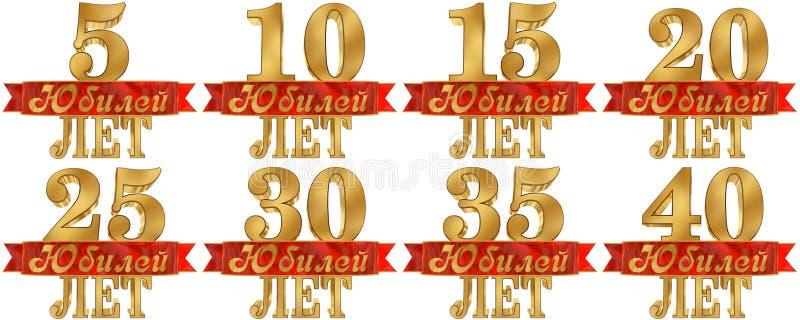 Комплект золотого числа и слово года Перевод от русского - лет иллюстрация 3d иллюстрация штока