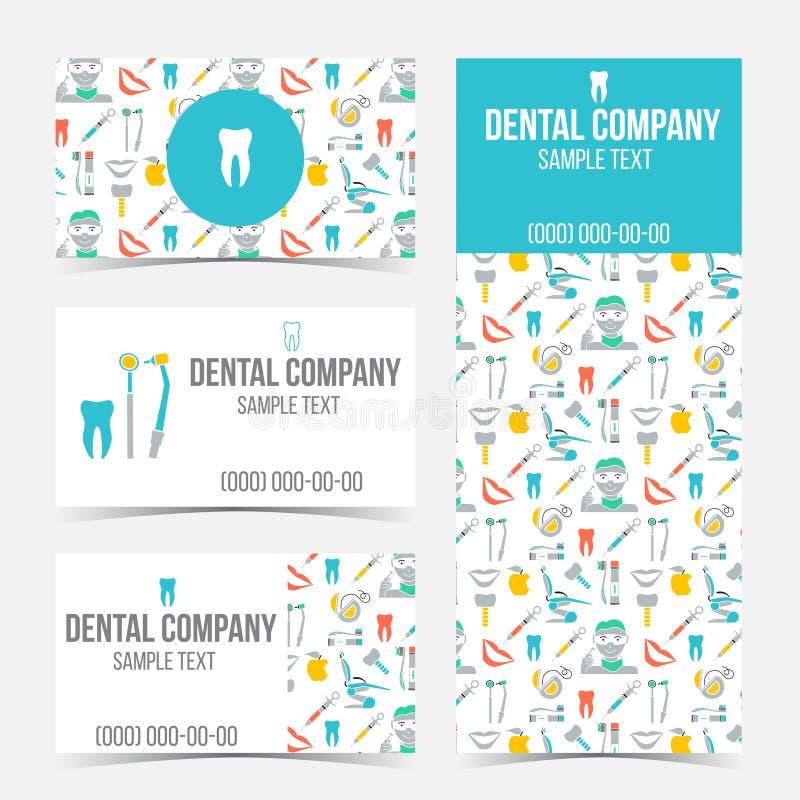 Комплект зубоврачебных визитных карточек иллюстрация вектора