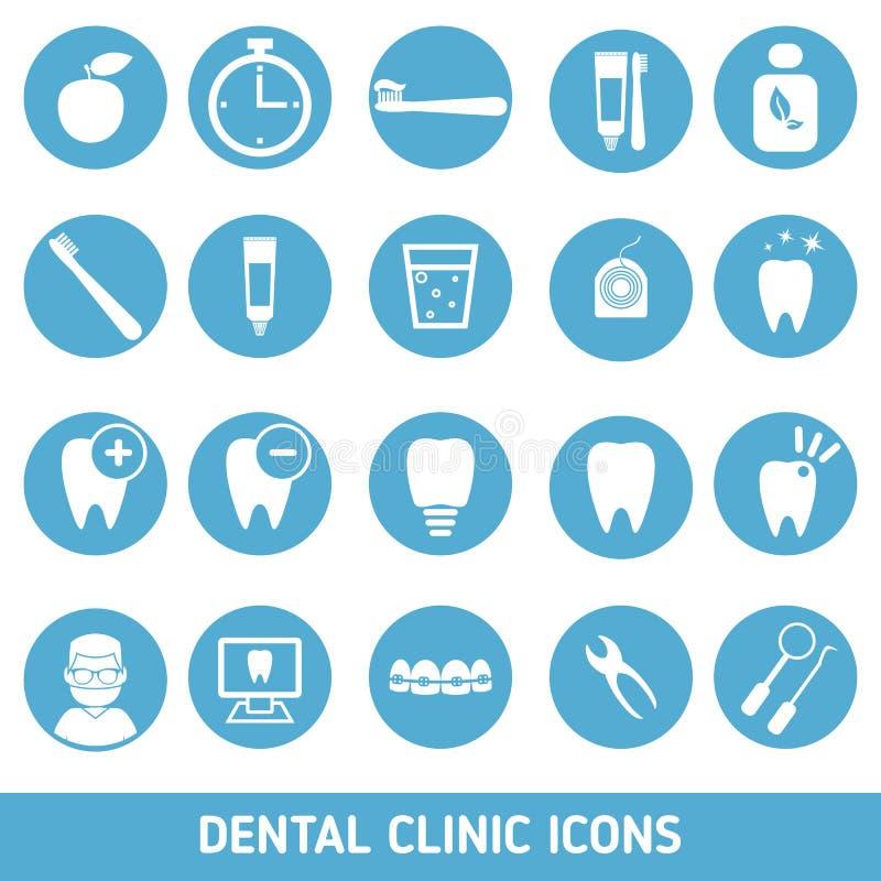 Комплект зубоврачебных значков клиники иллюстрация вектора