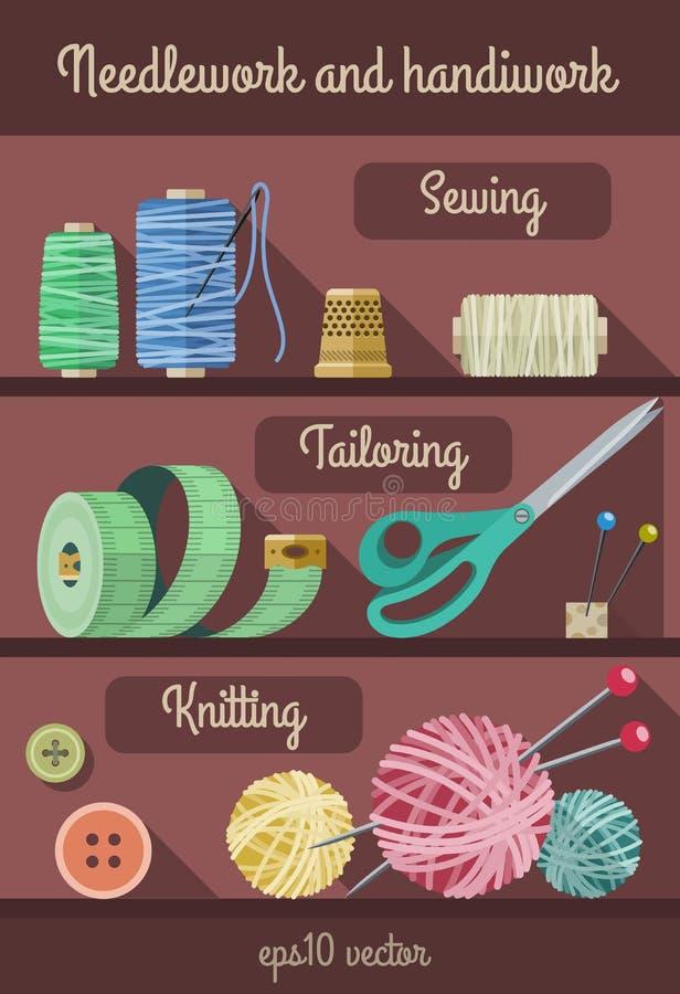 Комплект инструментов и материалов для fancywork и needlework иллюстрация вектора