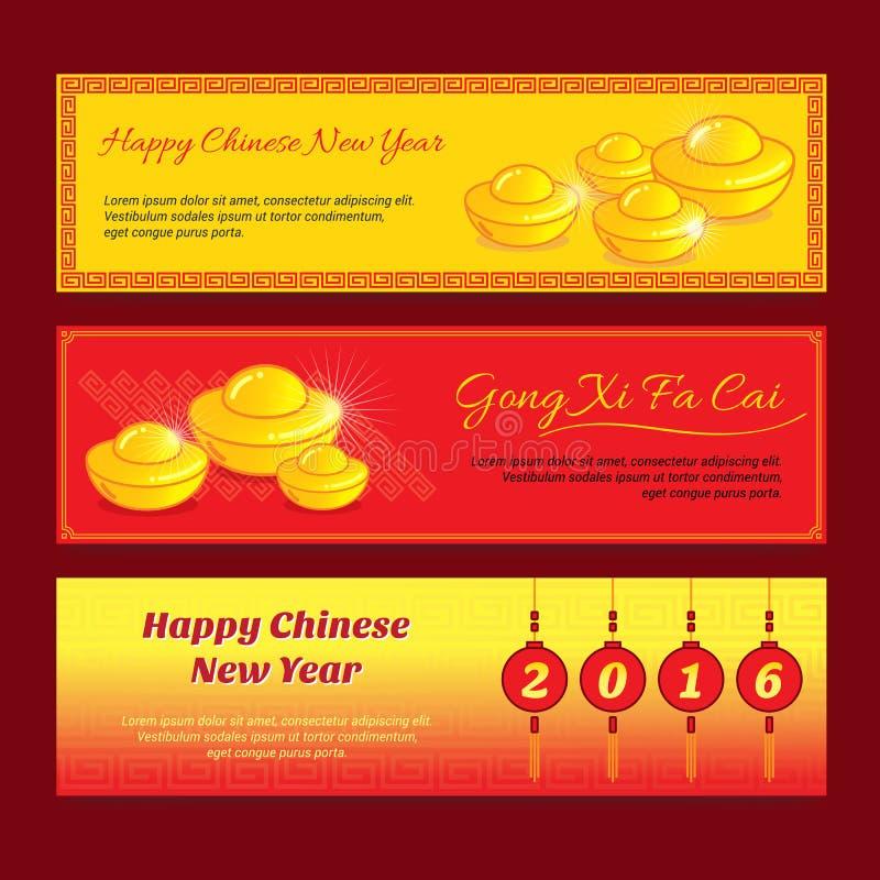 Комплект китайского дизайна знамени Нового Года бесплатная иллюстрация