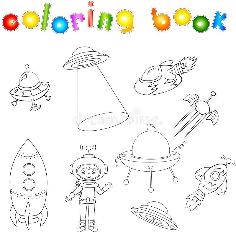 Комплект корабля, космического корабля и орбитального самолета Летающая тарелка, спутник и астронавт Книжка-раскраска для детей стоковое изображение