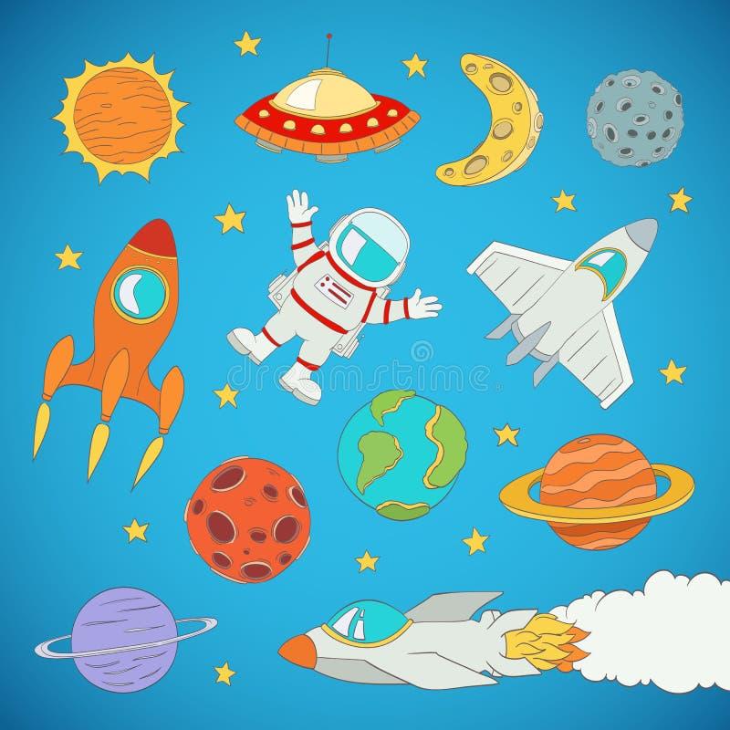Комплект космического пространства шаржа милого иллюстрация вектора