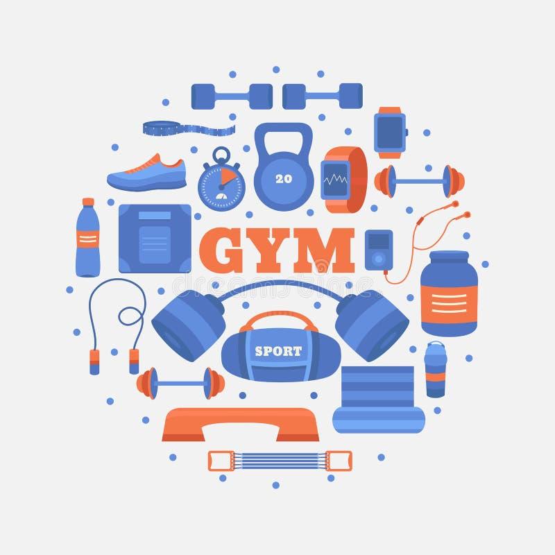 Комплект оборудования спортзала бесплатная иллюстрация