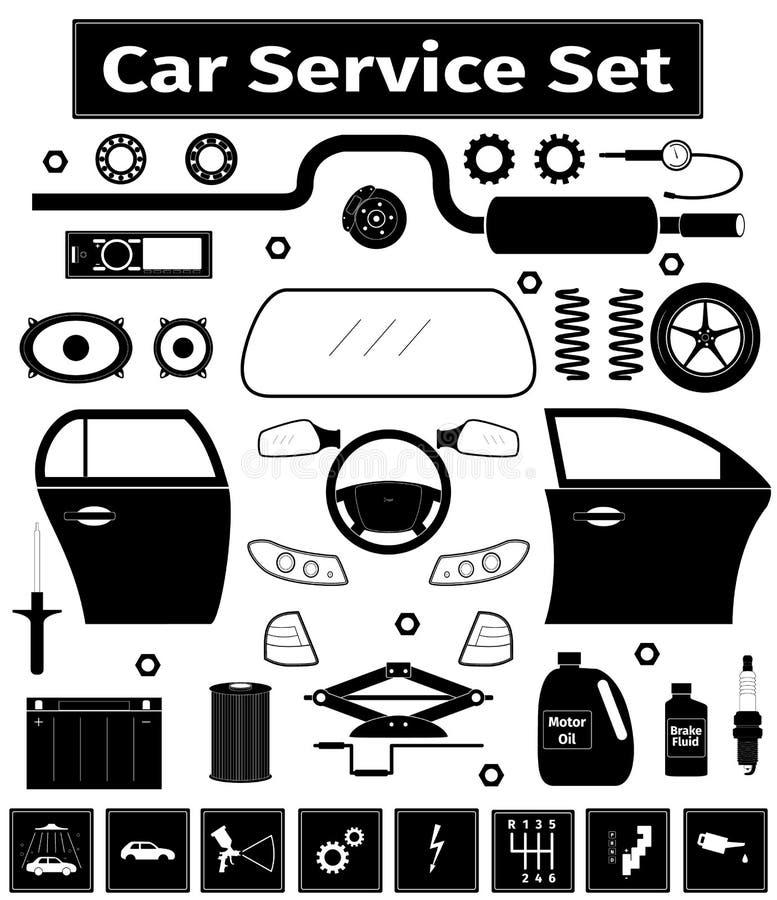 Комплект обслуживания автомобиля иллюстрация вектора