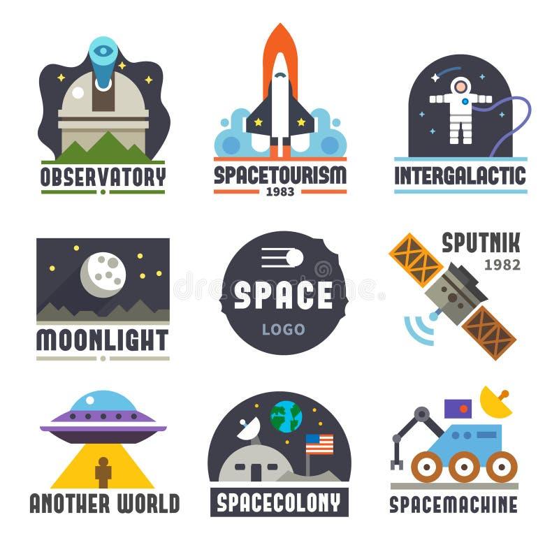 Комплект логотипа космоса иллюстрация вектора
