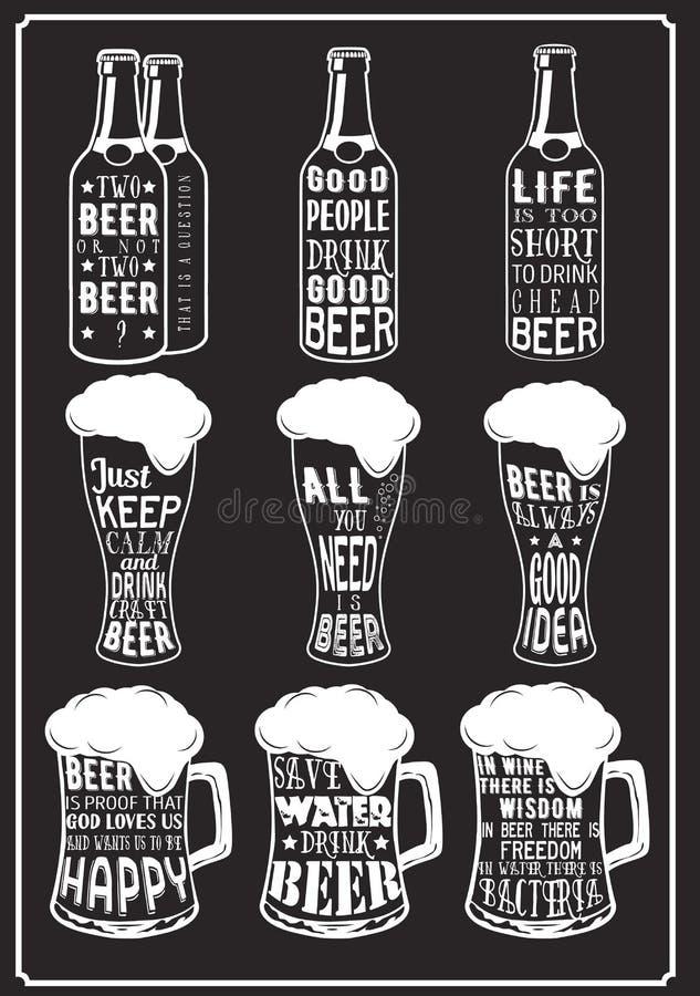 Комплект печатей года сбора винограда оформления пива Цитаты о пиве иллюстрация вектора