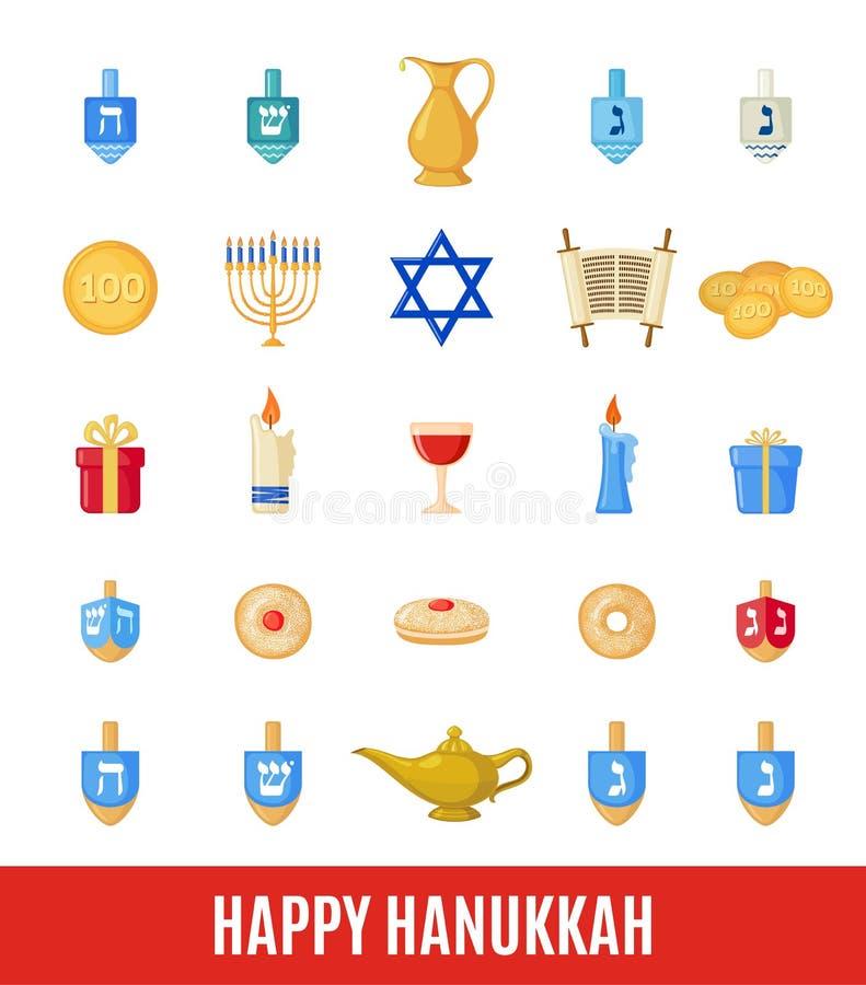 Комплект праздника Хануки в плоском стиле