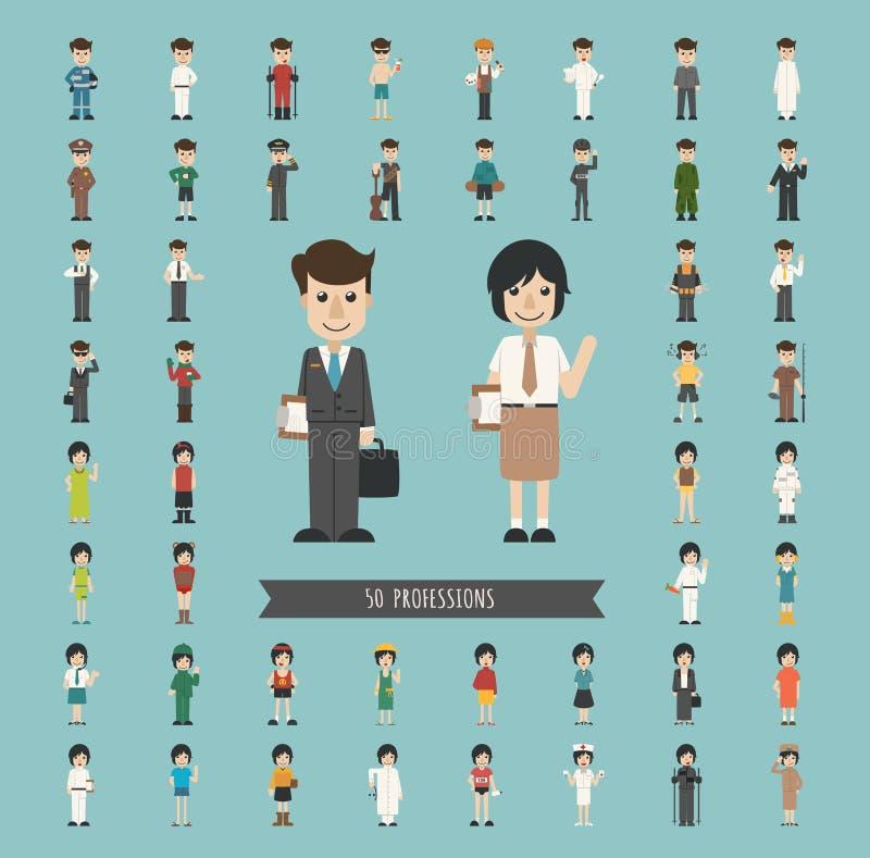 Комплект 50 профессий иллюстрация вектора