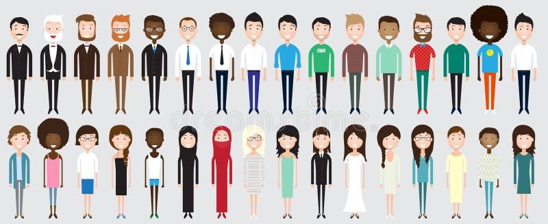 Комплект разнообразных бизнесменов бесплатная иллюстрация