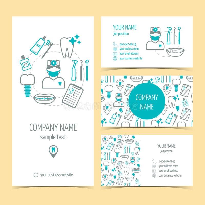 Комплект рогульки, брошюры и визитных карточек для зубоврачебной клиники Зубоврачебная внимательность Комплект выдвиженческих про бесплатная иллюстрация