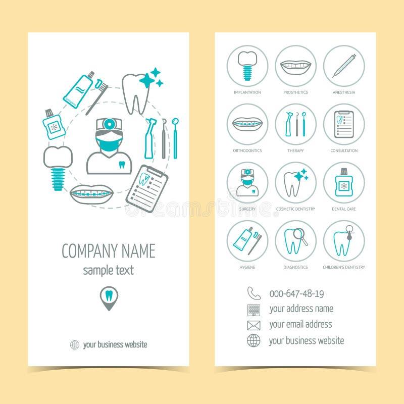 Комплект рогульки, брошюры для зубоврачебной клиники Зубоврачебная внимательность Комплект выдвиженческих продуктов Плоский дизай иллюстрация штока