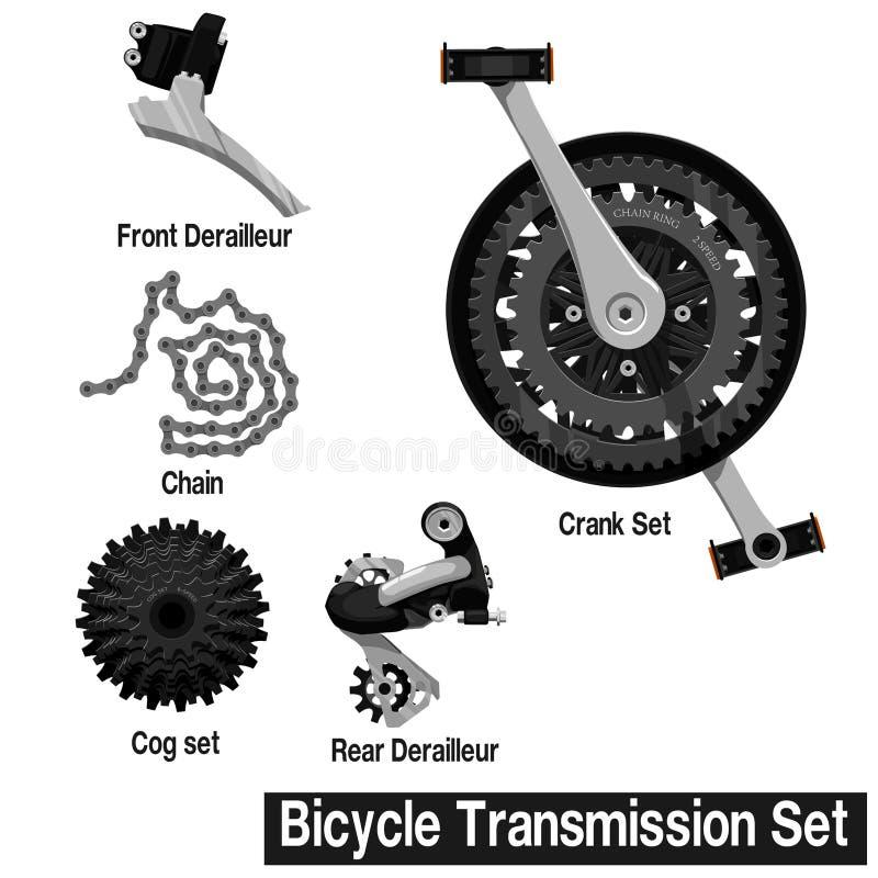 Комплект серебряной части передачи велосипеда бесплатная иллюстрация