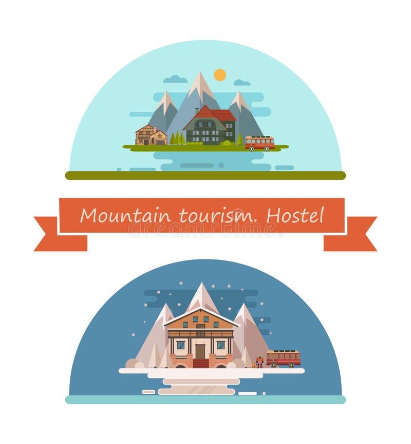 Комплект туристских общежитий иллюстрация штока