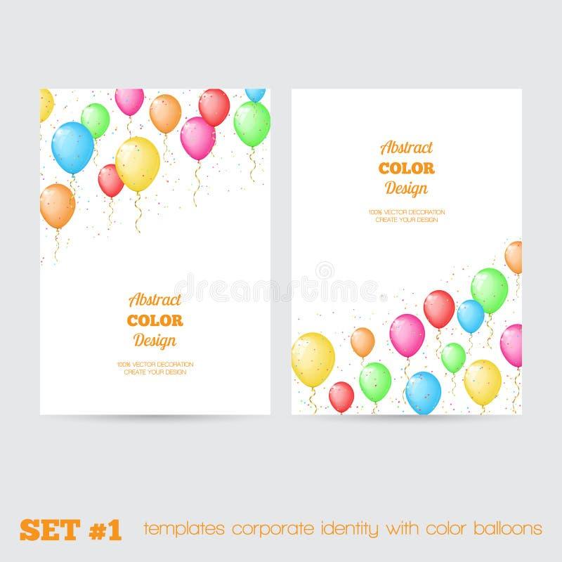Комплект фирменного стиля шаблонов с воздушными шарами цвета иллюстрация штока