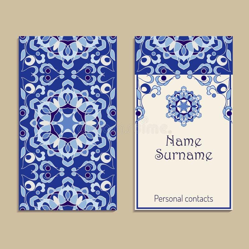Комплект шаблонов визитной карточки вектора Португалка, марокканец, Azulejo, арабские, азиатские орнаменты бесплатная иллюстрация