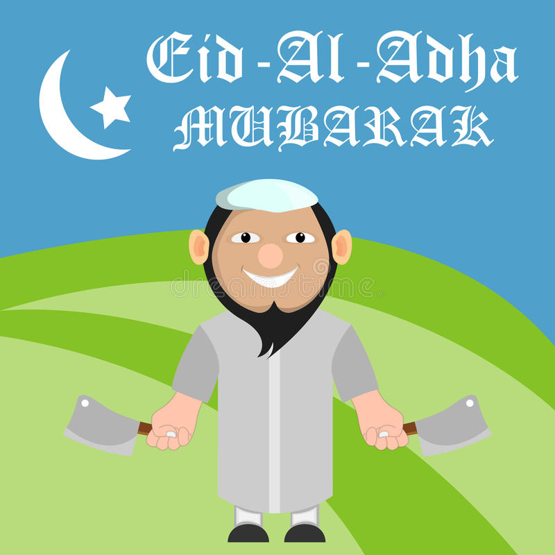 Комплект mubarak Eid-Al-Adha иллюстрация вектора