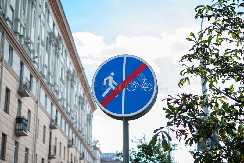 Конец знака уличного движения следа для велосипедистов и пешеходов стоковая фотография rf