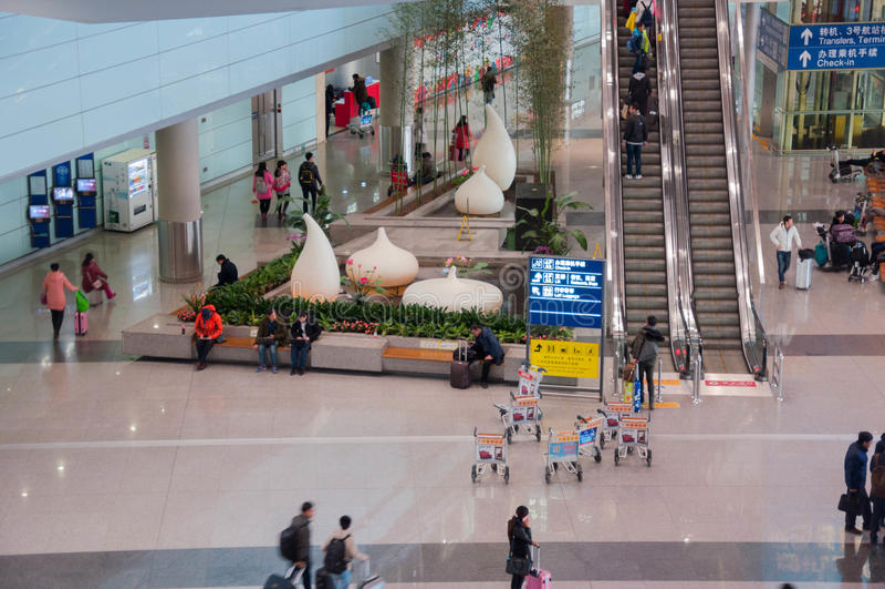 конец Пекин авиапорта вверх по дорожке стоковое изображение rf