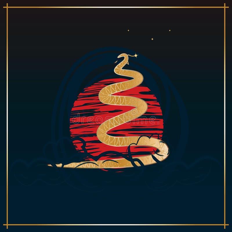 Конспект змейки золотой бесплатная иллюстрация