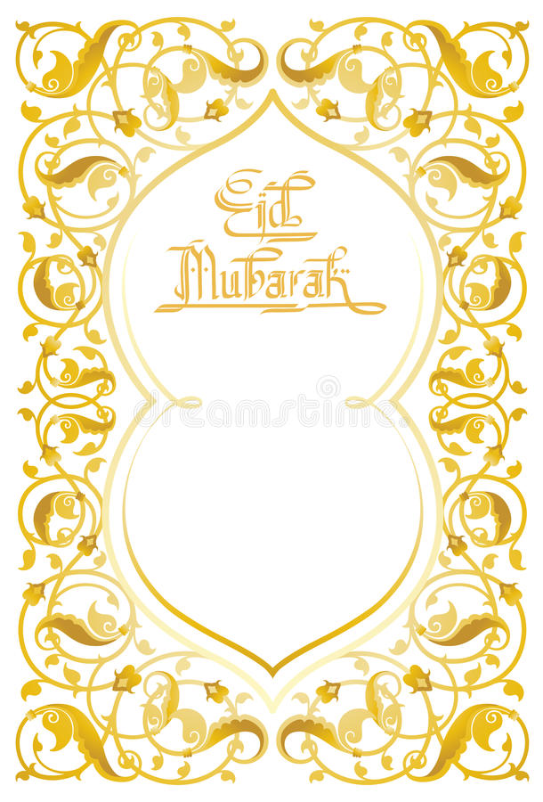 Исламское флористическое искусство иллюстрация вектора