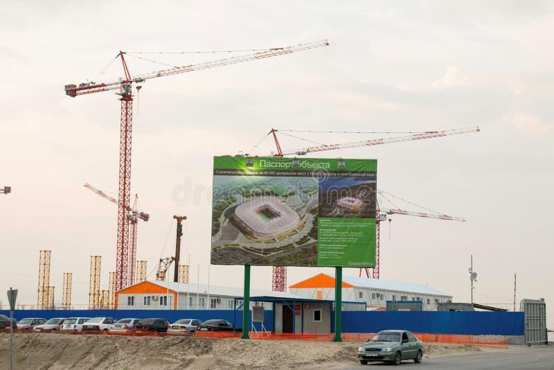 Конструкция стадиона стоковые изображения rf