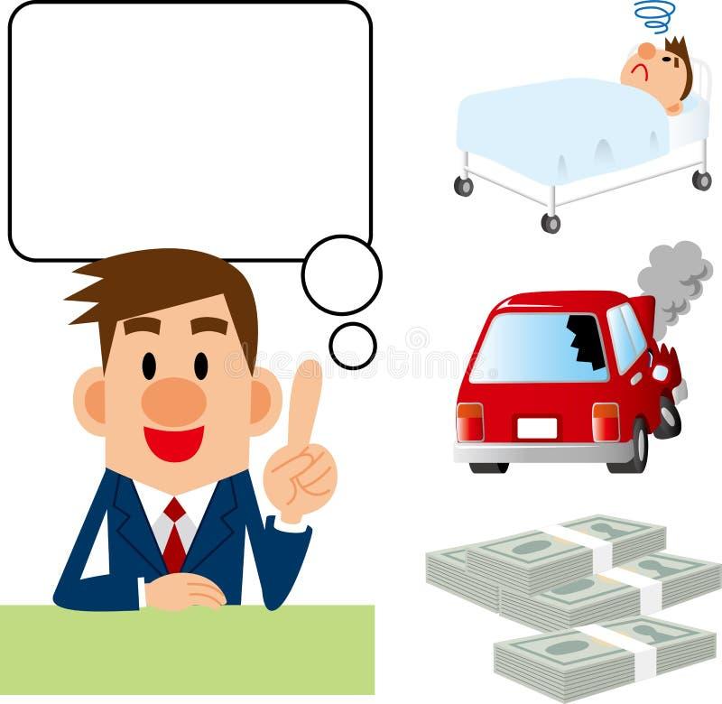 Консультация страхования